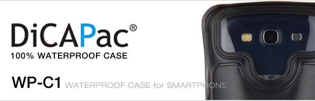 DiCAPac WP-C1 wasserdichte Handyhülle - Detail