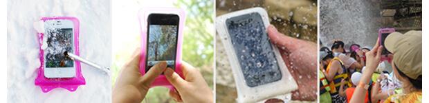 Schutz vor Wetter und Wasser mit der Wasserdichte Hülle iPhone 4