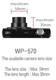 dicapac wp 570 wasserdichte Kameratasche - unterstuetzte objektivgroessen und abmessungen