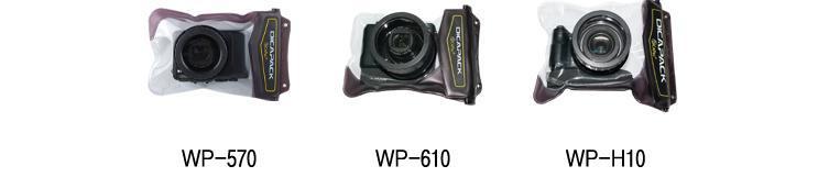 dicapac-wp-570-wp610-wp-h10-fototaschen-superzoom-bridgekameras